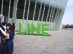 LINEカンファレンス 外玄関