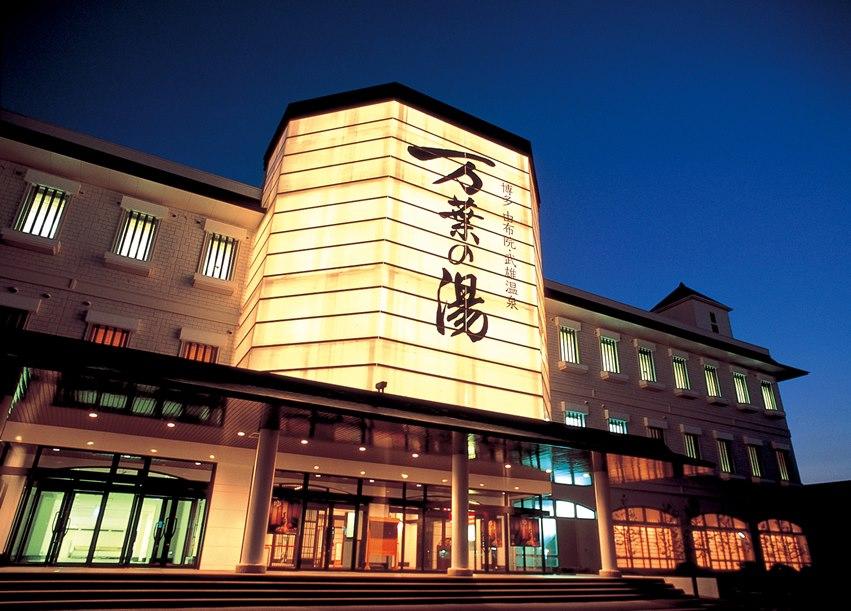 LINE@事例紹介 博多 由布院・武雄温泉 万葉の湯