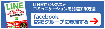 facebook-group400