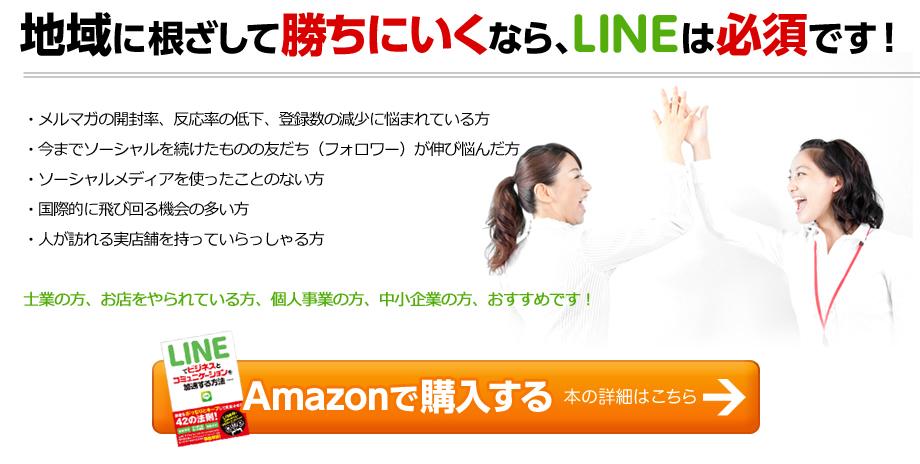line_r5_c2