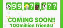 LINEアカウントが1億人